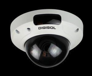 DIGISOL launches 5 Mega Pixel IP CCTV Dome Camera for Smart Home - Office Surveillance - SC6302SA
