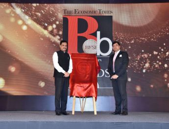 Dr Ranjit Patil - Minister of State Home - unveils book - The Economic Times Best BFSI Brands Coffee Table book