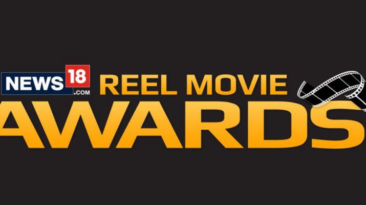 News18dotcom REEL Movie Awards 2018