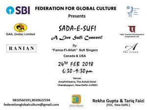 Sada-e-Sufi - Concert by Fanna Fi Allah
