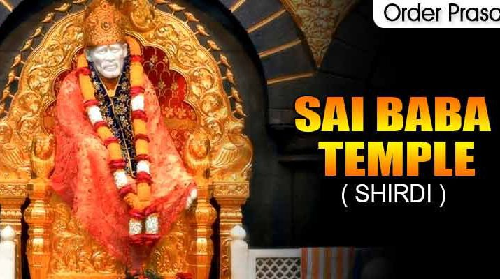 Shemaroo Entertainment Launches HariOm An All Inclusive Hindu Devotional App - Shirdi-Sai-Baba-Temple
