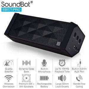 SoundBot launches Surround Sound Bluetooth Speaker SB571PRO 1