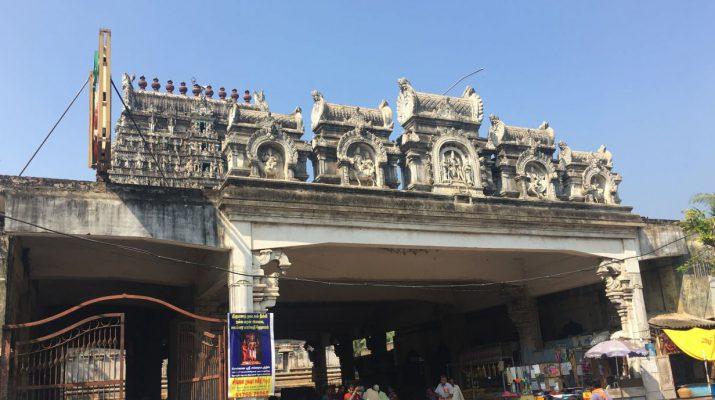 Vaithiswarankoil - Arch