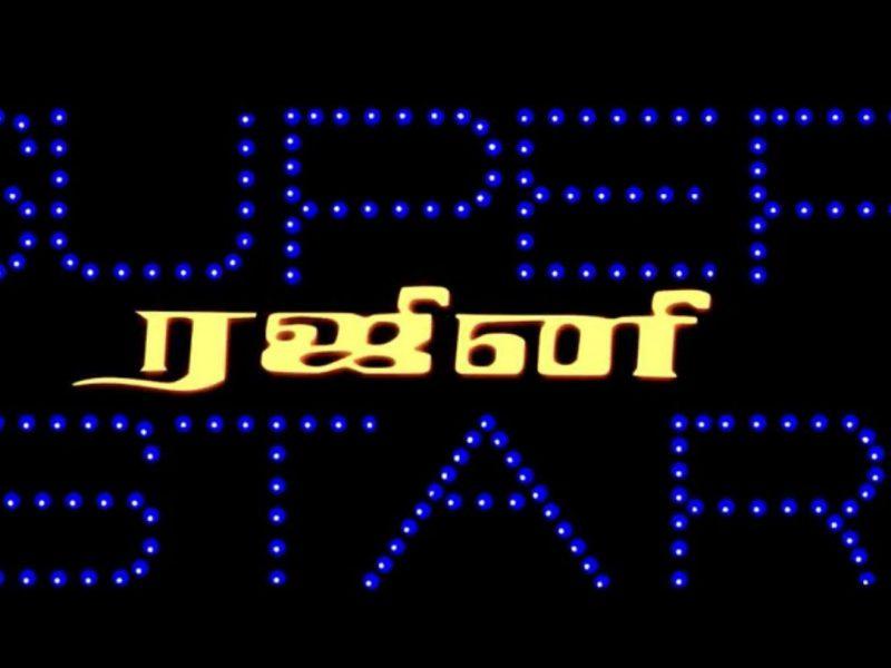 Rajinikanth starrer - Pa Ranjith - Kaala - 5