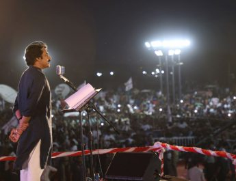 Telugu Megastar Shri Pawan Kalyan celebrates the Formation Day of Janasena 2