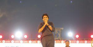 Telugu Megastar Shri Pawan Kalyan celebrates the Formation Day of Janasena 3