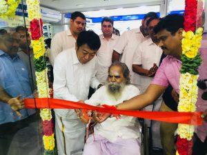 Mitsubishi Electric India Inaugurates Exclusive MEQ Hiroba at Rathna Fan House - Chennai