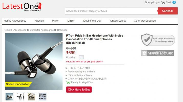 PTron announces launch of Pride Earphones