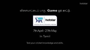 VIVO IPL 2018 on Hotstar – YourChennai com