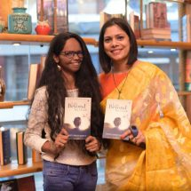 Author Preeti Singh Rajput launched her new book Life Beyond The  Clouds