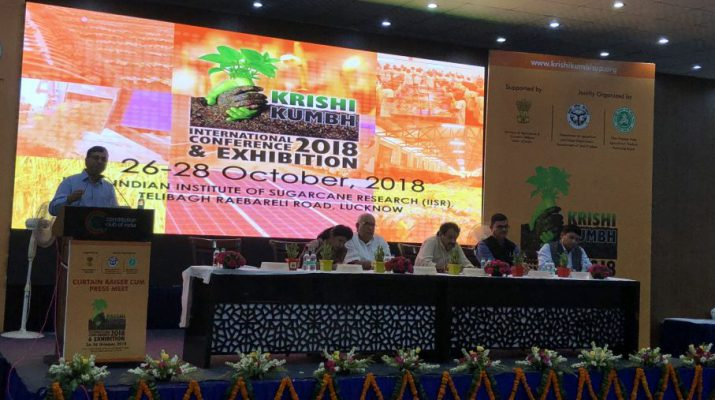 Curtain Raiser Event for Krishi Kumbh 2018