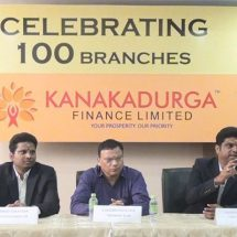 Kanakadurga Finance Limited bets big on Tamil Nadu