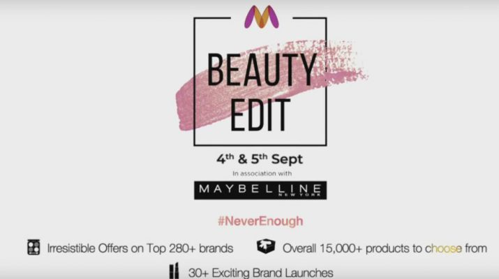 Myntra announces the arrival of the 4th edition of Myntra Beauty Edit