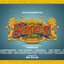 SEEMA RAJA – Action, Comedy Drama starring Sivakarthikeyan