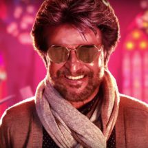 First look motion poster of Super Star Rajinikanth starrer Petta released