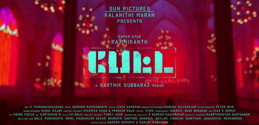 Super Star Rajininikanth in Sun Pictures Petta Poster