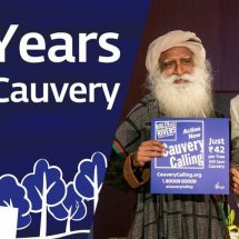 Sadhguru Shares His Mission To Save Cauvery on ShareChat