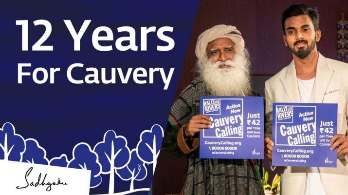 Cauvery Calling - Isha Foundation - Jaggi Vasudev