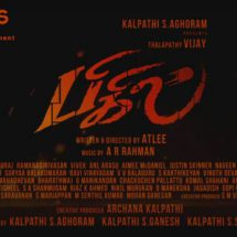 AGS Entertainment launches trailer of Vijay starrer Bigil