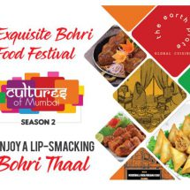 Enjoy Delicious Bohri Food at Hotel Sahara Star This Season
