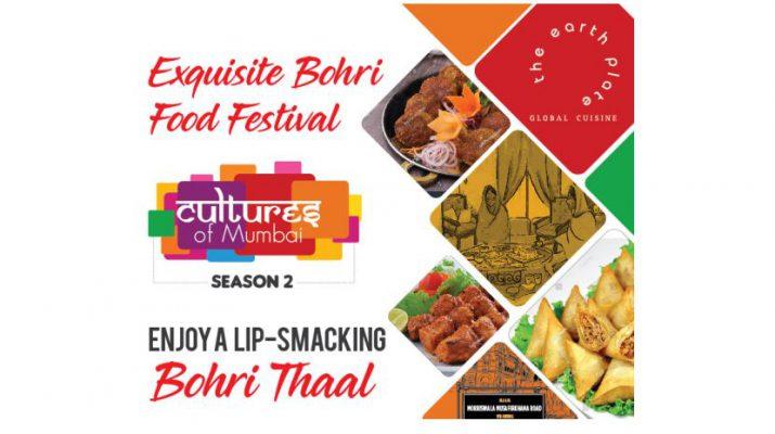 Enjoy Delicious Bohri Food at Hotel Sahara Star This Season