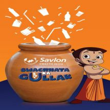 ITC Savlon Swasth India introduces 'Swachhata Ka Gullak'