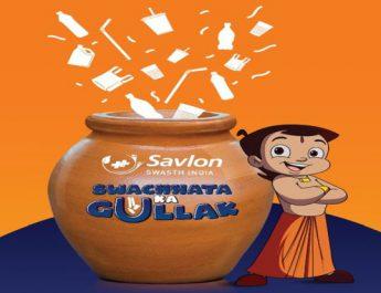 ITC SavlonSwasth India introduces SwachhataKaGullakITC SavlonSwasth India introduces SwachhataKaGullak