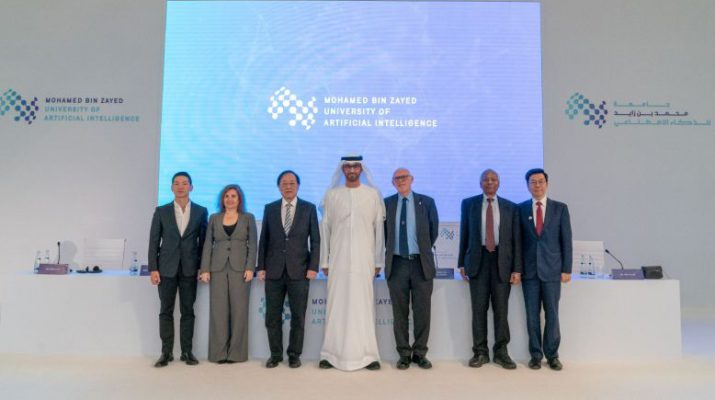 MBZUAI Board of Trustees launching the world's first graduate level AI university