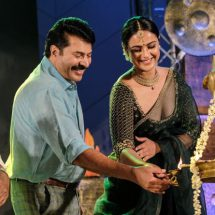 Mammootty, Prachi Tehlan starrer releases its first song 'Mukkuthi'