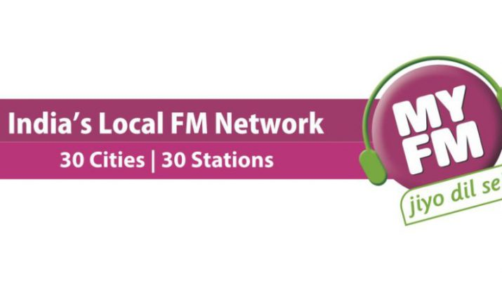 My FM - Jio Dil Se