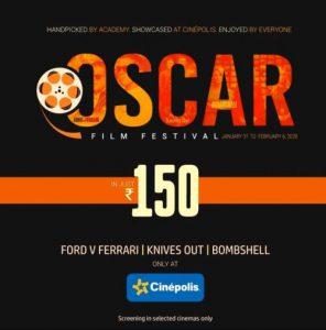 Oscar Film Festival at Cinepolis Square