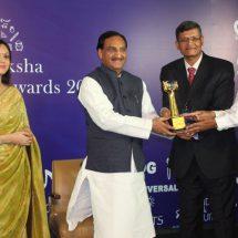 Adani Vidya Mandir, Ahmedabad & Surguja conferred with 'Samagra Shiksha – Empowering India Awards'