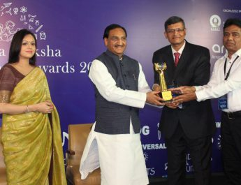 Adani Vidya Mandir - Ahmedabad and Surguja conferred with Samagra Shiksha - Empowering India Awards