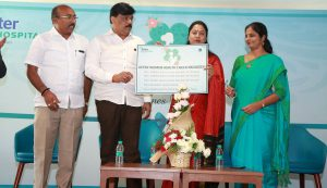 Aster RV Hospital launches OBG-paediatric department with world class facilities - Women Healthcare Packages