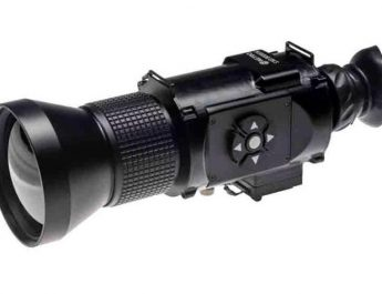 MKUs NETRO TM-4100 - Electro-optic Devices on Display During the DefExpo