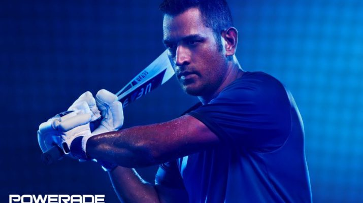 MS Dhoni x Powerade