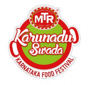 MTR Karunadu Swada 2020 - Karnataka Food Festival