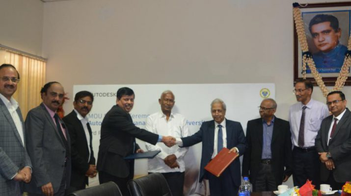 Dayananda Sagar University - Bengaluru marches on with Collaborator and Autodesk