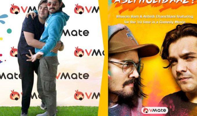 First Look of VMateAsliHolibaaz Short Film - Starring Bhuvan Bam and Ashish Chanchlani released