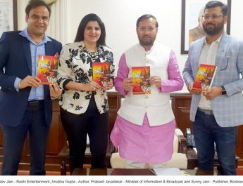 Power of Awakening by Anubha Gupta unveiled by Union Minister Prakash Javadekar in National Capital