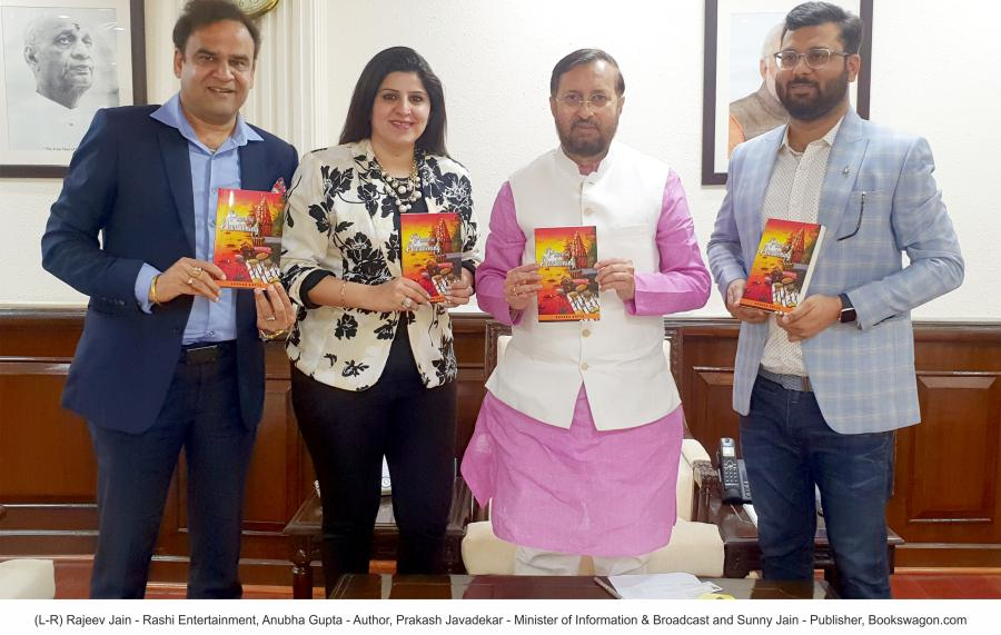 Power of Awakening by Anubha Gupta unveiled by Union Minister Prakash Javadekar in National Capital