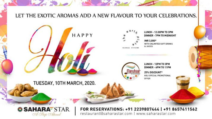 This HOLI have a ravishing rendezvous at Hotel Sahara Star