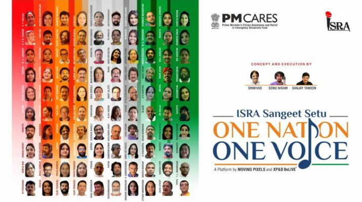 100 singers - One Nation One Voice - ISRA