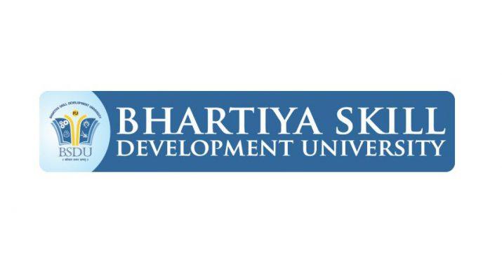 Bhartiya Skill Development University Logo