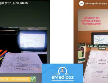 DAMS Manages with eLearning - Video Library on eMedicoz app