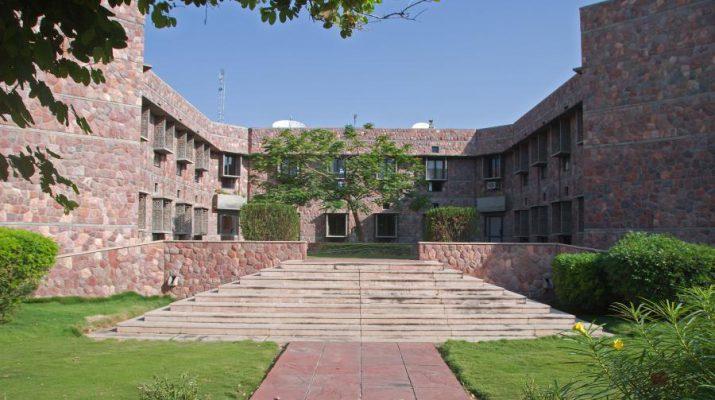 IIHMR University Campus