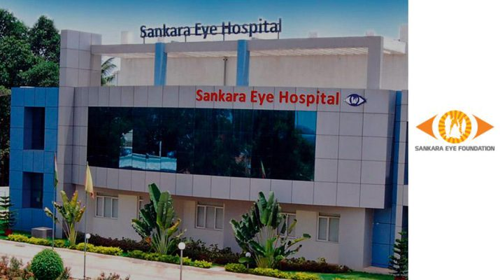 Sankara Eye Hospital - Bangalore