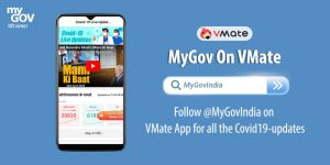 VMate joins hands with governments MyGov initiative to empower citizens in fight against Covid-19