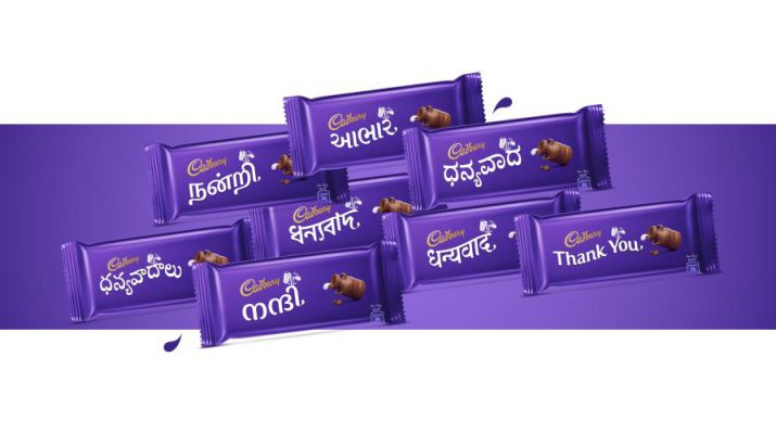 Cadbury Dairy Milk - Thank You Bar