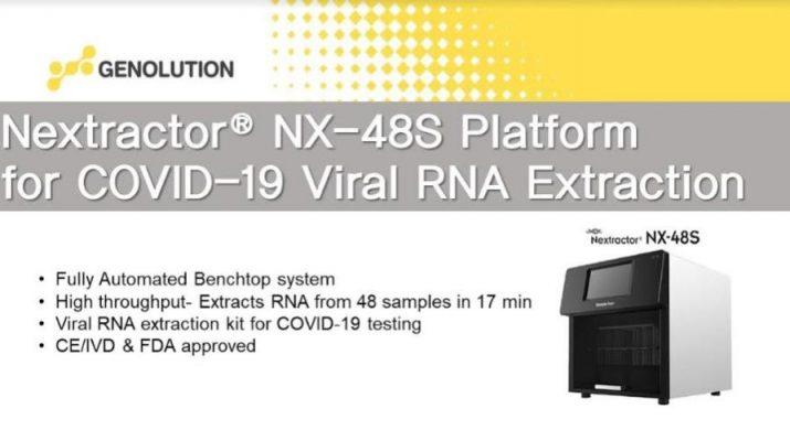 Nextractor - Covid-19 Viral RNA Extranction - Genolution